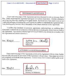 ▲ 김수경씨는 지난 5월 통일교산하의 유니버셜발레단의 키로프발레아카데미로 부터 150만여달러를 횡령한 혐의에 대해 유죄를 인정한 것으로 확인됐으며, 유죄평결이 내려지면 최대 30년형에 처해질 수 있다.