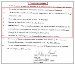 ▲베스트초이스원건설은 지난 2019년 10월 3일 소송제기와 동시에 부동산처분금지 가처분신청을 한 것으로 확인됐다.