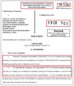 ▲ 텍사스 남부연방검찰은 한국의 식품기업 대상이 실제 존재하지도 않는 미국 식품업체에 73만여 달러 사기를 당했으며, 2019년 12월부터 이를 수삭, 이달초 일당 8명을 모두 체포했다고 발표했다.