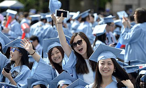 중국 유학생web