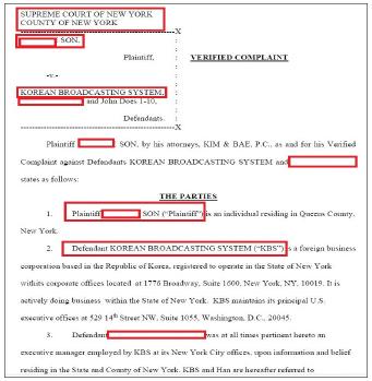▲KBS 뉴욕사무소의 미국현지채용직원이 지난 7월 30일 KBS와 특정직원을 대상으로 고용차별소송을 제기했다.