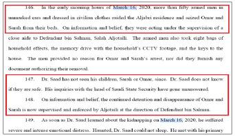 ▲알자브리는 자신의 자녀인 오마르와 사라는 지난 2020년 3월 16일 마스크를 쓴 50명의 괴한에 의해 납치됐으며, 이는 모하메드 빈 살만 왕세자의 지시에 따른 것이라고 주장했다.