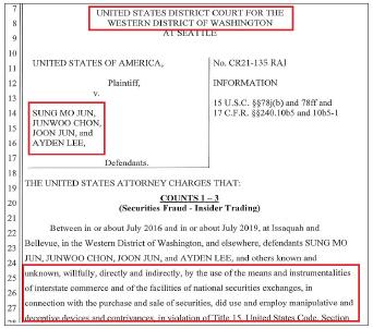 ▲워싱턴서부연방검찰은 지난 8월 18일 전성모, 전준모, 전준우, 에이들리등 4명을 넷플릭스주식 내부자거래 혐의로 전격기소했다.