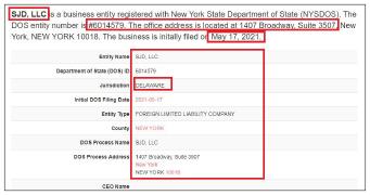 ▲맨해튼 금싸라기빌딩을 매입한 SJD유한회사도 지난 5월 17일 뉴욕주에 법인을 설립했으며, 주소지가 김웅기회장 딸 소유의 JD링크와 동일한 것으로 확인됐다.