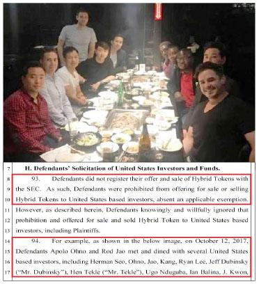 ▲아폴로 오노등은 지난 2017년 10월12일 LA의 유명 한식당 박대감네에서 한인투자자들을 만나 하이브리드블록 투자설명회 성격의 모임을 가졌던 것으로 드러났다.
