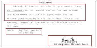 ▲뉴욕남부연방법원은 지난 7월 14일 이란테러피해자가 기업은행을 대상으로 제기한 손해배상소송에서, 기업은행이 한국에서의 원고소송을 받아들이는 조건으로 미국소송을 기각시킬 것이라고 밝혔다,