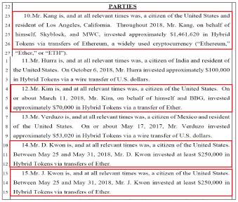 ▲브라이언 강씨 등 한인전자화폐 투자자 4명은 하이브리드블록이라는 전자화폐를 만든다는 아폴로 오노 등의 말을 듣고 이더륨으로 약 202만 달러 상당을 투자했다가 손해를 입었다며 지난 8월 16일 소송을 제기했다.