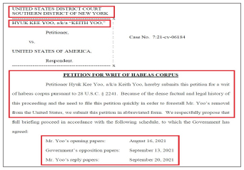 ▲유혁기씨는 지난 7월 20일 뉴욕남부연방법원에 인신보호청원을 제기하고, 8월 16일 까지 청원이유서를 제출할 것이라고 밝혔다.