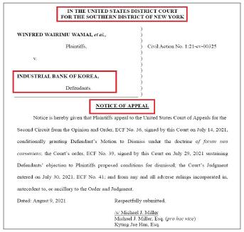 ▲이란테러희생자유족 측은 뉴욕남부연방법원의 조건부기각판결에 불복, 지난 8월 9일 제2연방항소법원에 항소를 제기했다.