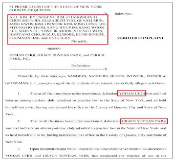 ▲최앤박로펌에 교통사고 소송을 맡긴 한인등 20명이 최변호사 등이 소송합의금등을 가로챘다며 지난 9월 1일 뉴욕주 퀸즈카운티법원에 소송을 제기했다.