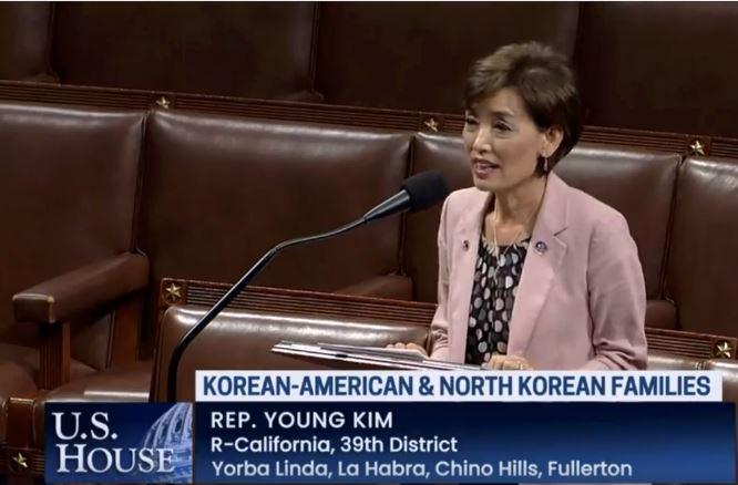 ▲ 영 김 의원이 하원외교위에서 이산가족상봉의 중요성을 강조하고 있다.