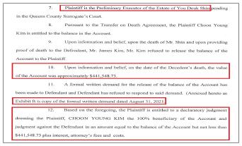▲ 한인재력가 신모씨의 간병인은 JP모건체이스은행을 상대로 신씨의 예금 44만여달러를 자신에게 지급하라고 소송을 제기했다.