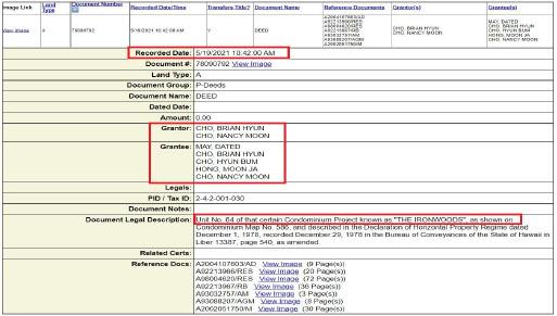 ▲ 하와이주 등기소는 낸시 문 조 및 브라이언 현 조가 하와이주 마우이의 아이언우즈콘도 64호를 홍문자 및 조현범에게 무상증여한다는 계약서를 5월 19일 하와이주 등기소에 등기했다고 밝혔다.